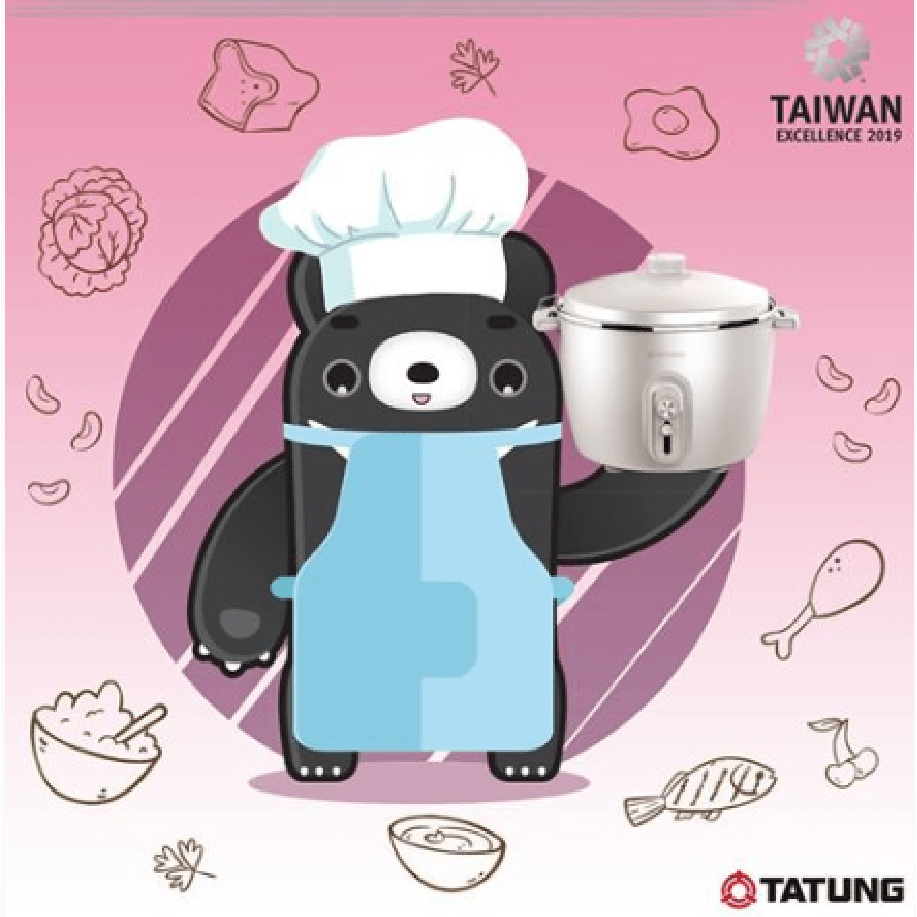 Taiwan Excellence Ads Image 1
